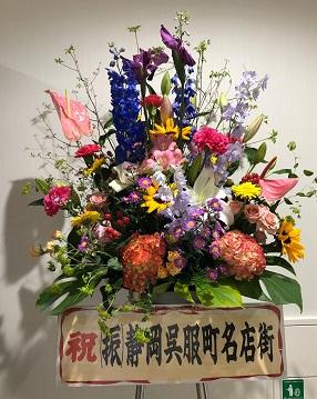 内覧会のお花1