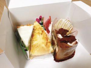cake_oneyear